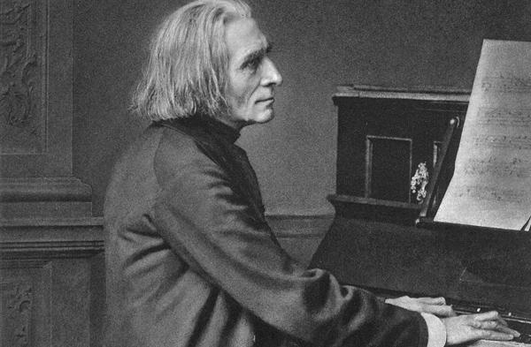 Franz Liszt Arad